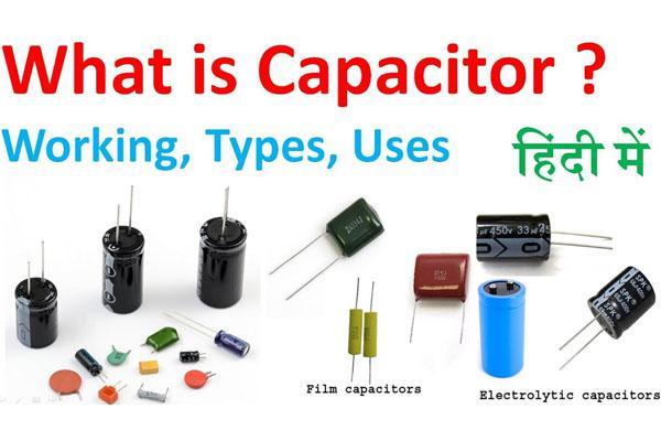 Capacitor là gì